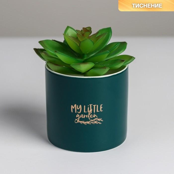 Керамическое кашпо с тиснением «Сад», 8 х 7,5 см - фото 853971