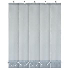 Вертикальные жалюзи «Магнолия», 160 х 180 см, управление к механизму, цвет серый