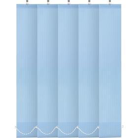 Вертикальные жалюзи «Лайн», 160 х 180 см, управление к механизму, цвет голубой