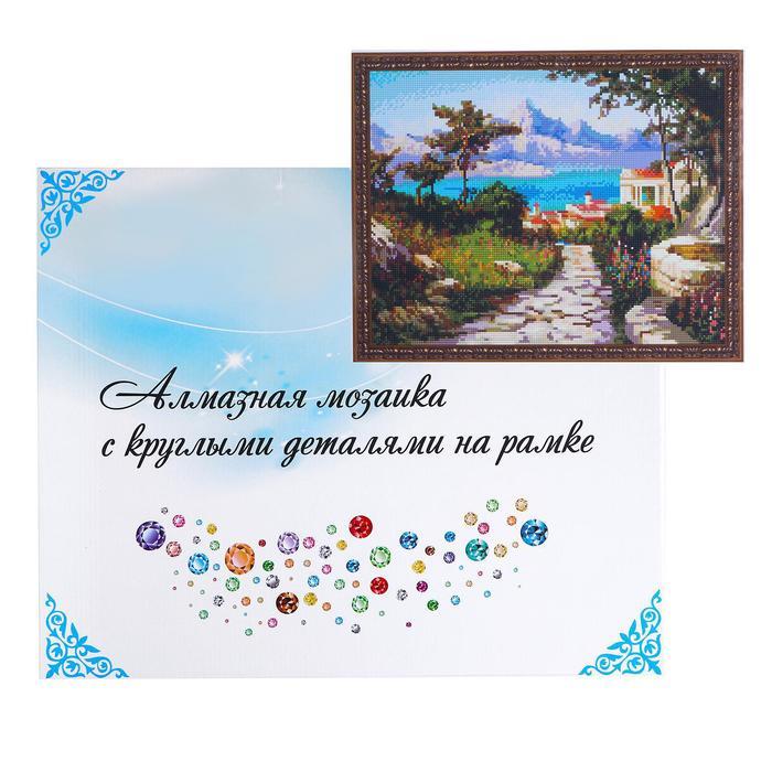 Алмазная мозаика с подрамником, полное заполнение 40×50 см «Горный пейзаж» - фото 756585