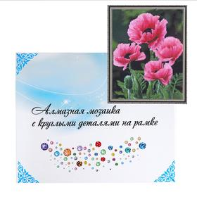 "Diamond mosaic with podr., full.Zap. 40*50 ""Poppies"""
