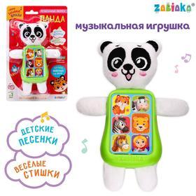 Игрушка музыкальная «Панда», звук
