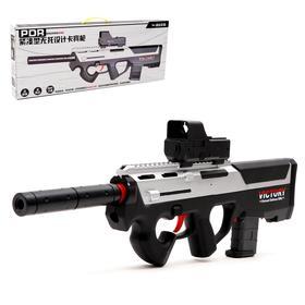 Автоматический пистолет-пулемёт P90, стреляет гелевыми пулями,  работает от аккумулятора