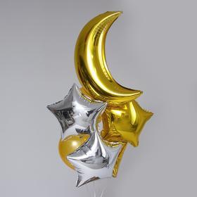 Букет из шаров «С рождением мальчика», набор 7 шт.