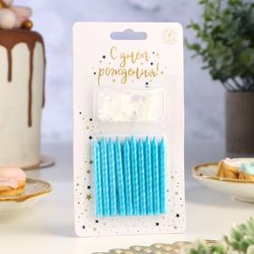 """Свечи в торт """"Спираль"""", 6 см, голубые, набор 10 шт"""