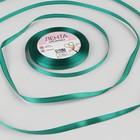 Satin ribbon No. 140 6 mm*25±1 yard emerald AU