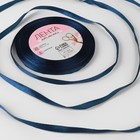 Satin ribbon No. 38 6mm*25±1 yard dark blue AU