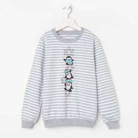 Свитшот для девочки, цвет серый меланж, рост 128 см