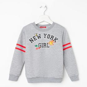 Свитшот для девочки, цвет серый/красный, рост 110 см