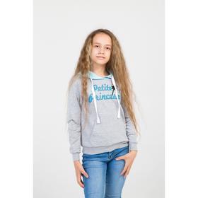 Толстовка для девочки, цвет серый/голубой, рост 128 см