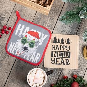 "Набор кухонный ""Happy new year"" подставка, прихватка"