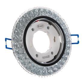 Светильник точечный с подсветкой ITALMAC, GX53, 15 Вт, IP20, 130х85 мм