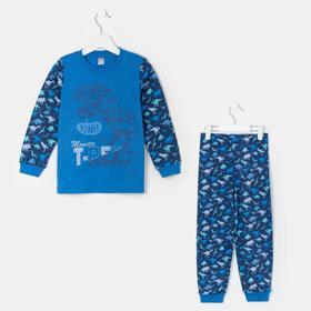 Пижама для мальчика, цвет синий, рост 104 см