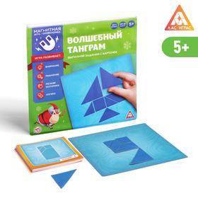 Магнитная игра-головоломка «Волшебный танграм», 48 карт, 7 магнитных деталей