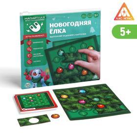 Магнитная игра-головоломка «Новогодняя ёлка», 48 карт, 14 магнитных деталей