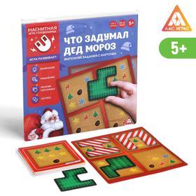 Магнитная игра «Что задумал Дед Мороз», 48 карт, 4 магнитных детали