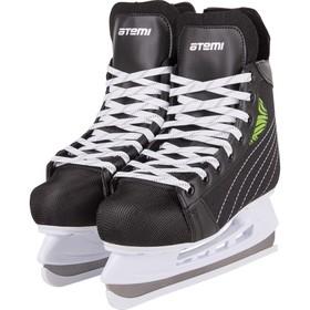 Коньки хоккейные Atemi SPEED AHSK-21.02, размер 38
