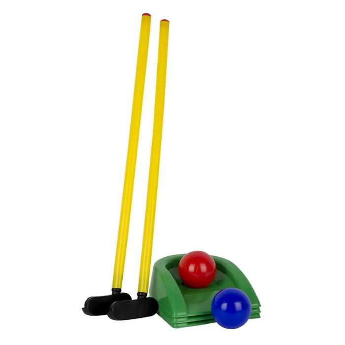 Игровой набор «Мини - гольф» клюшка 2 штуки, лунка 3 штуки, шар 2 штуки
