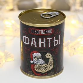 """Сувенир банка """"Новогодние фанты"""""""