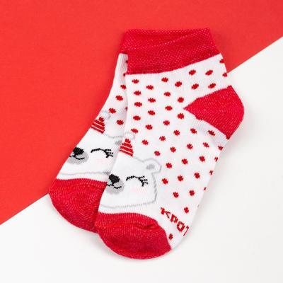 """Socks baby I """"Bear"""", white, 6-8 cm"""
