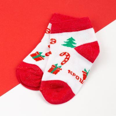 "Socks Baby Me ""New Year"", white, 6-8 cm"
