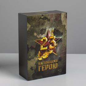 "Folding box ""from February 23"", 16 × 23 × 7.5 cm"