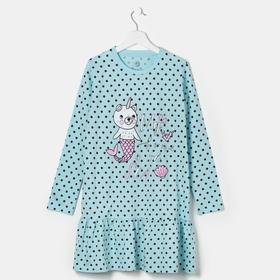 Сорочка для девочки, цвет голубой, рост 134-140 см