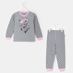 Пижама детская, цвет серый, рост 98-104 см