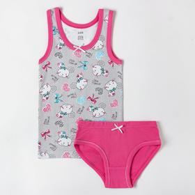 Комплект (майка, трусы) для девочки, цвет серый/розовый, рост 92-98 см