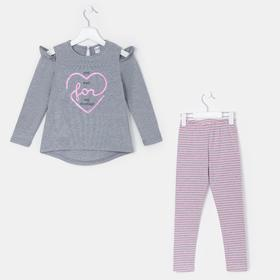 Комплект для девочки, цвет серый/розовый, рост 104 см
