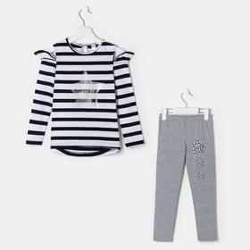 Комплект для девочки, цвет серый, рост 104 см