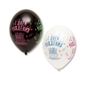 """Шар латексный 14"""" «С днём рождения», торт, свечи, пастель, набор 10 шт., МИКС"""