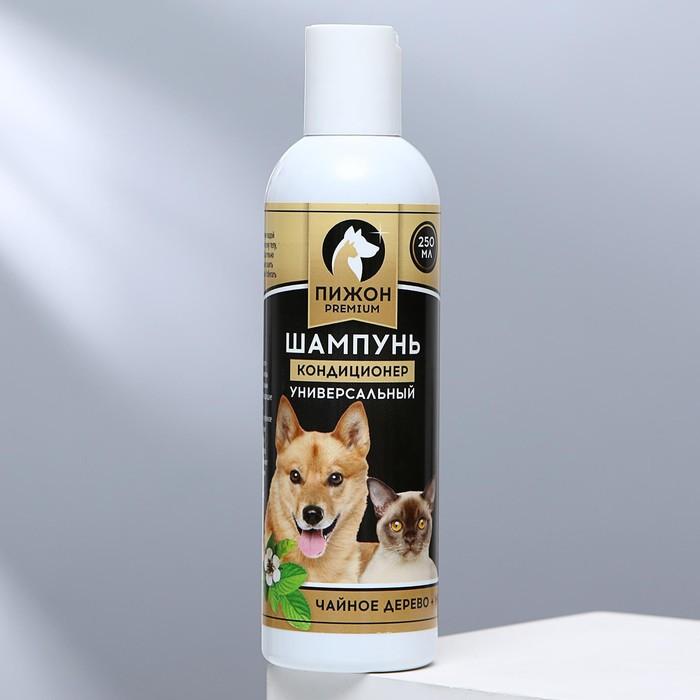 """Шампунь-кондиционер """"Пижон Premium"""" для кошек и собак, с маслом чайного дерева и мяты, 250мл"""