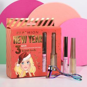 """Набор """"Fashion New Year"""" (щипцы для ресниц, жидкие глиттерные тени и тушь)"""