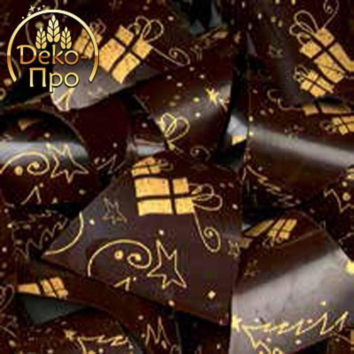 """Переводные листы """"Подарок Золотой"""" для шоколада, 300 х 400 мм, 24 шт."""