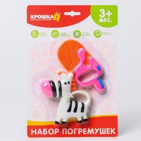 Набор погремушек «Зебра и эскимо», 2 шт.