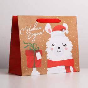 Пакет крафтовый горизонтальный «Лама и подарочки», ML 27 × 23 × 11.5 см