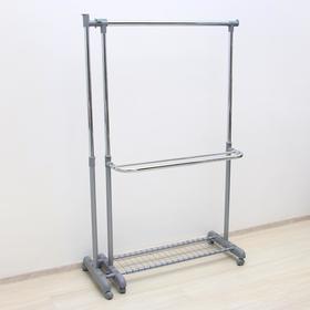 Вешалка напольная для одежды на колёсиках, 106(172)×43×95(168) см