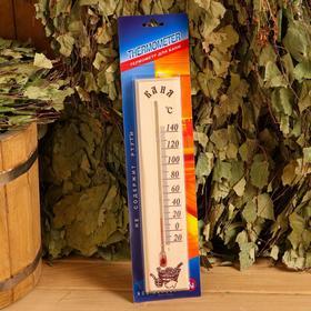 "Термометр ""Баня"", для бань и саун (-20°C +140°C)"