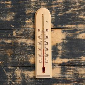 """Room thermometer """"Comfort"""" (from 0°C +50°C) 22x5.1x1.5 cm"""