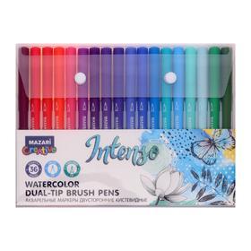 A set of watercolor markers Mazari INTENSO 36colors (2st. Nibs: brush and fine nib)