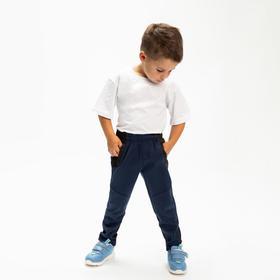Брюки спортивные для мальчика А.1544Р260, цвет синий, рост 104-110 см (110)