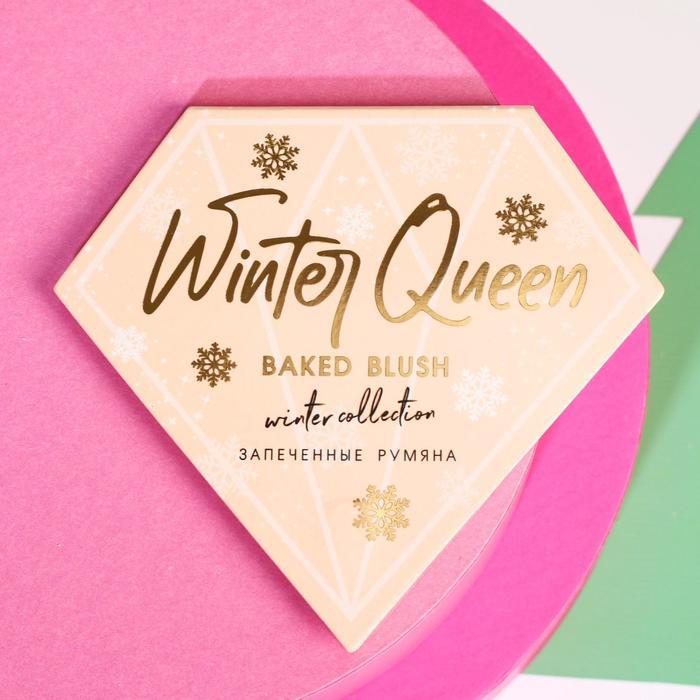 Запеченные румяна Winter queen