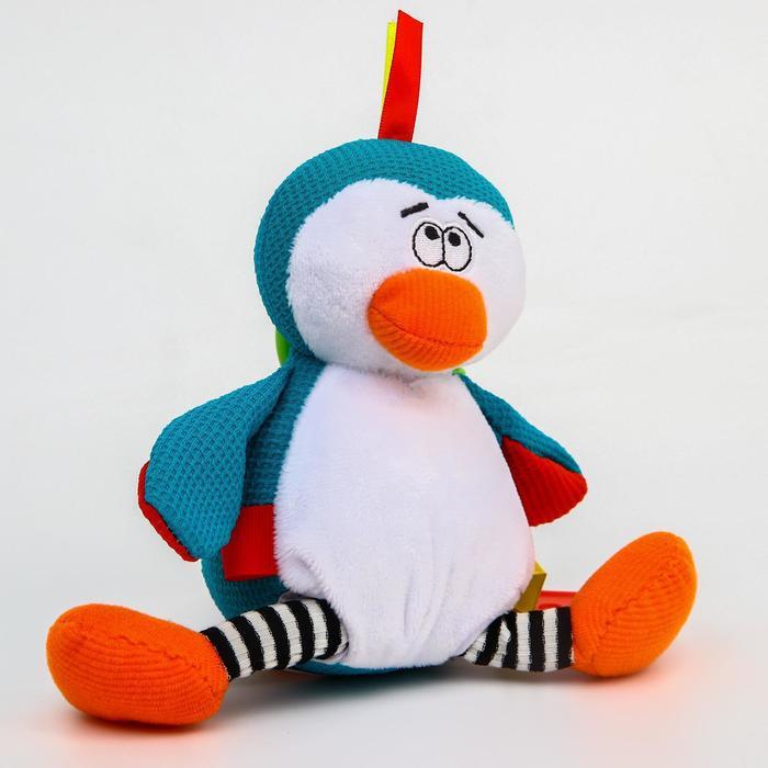 Развивающая игрушка «Пингвин», с прорезывателем и погремушкой - шуршалкой - фото 7652892