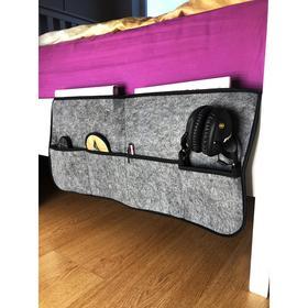 Органайзер навесной на кровать для пульта, книг и мелочей, фетр, 65х50 см