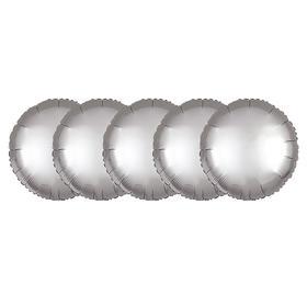 """Шар фольгированный 5"""" «Круг», набор 5 шт., матовый, цвет серебряный"""
