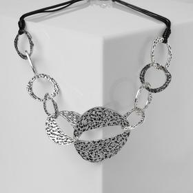 """Кулон на шнурке """"Африка"""" кольца, цвет серебро, L=56 см"""