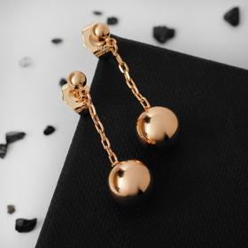 """Earrings metal """"Bohemia"""" beads on a chain, gold color"""