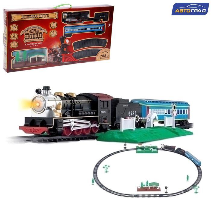 """Железная дорога """"Пассажирский поезд"""" со светозвуковыми эффектами, протяжённость пути 2,88 м"""