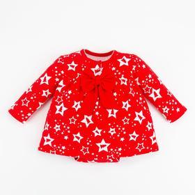 """Боди-платье Крошка Я """"Звёздочки"""", рост 86-92 см, красный"""